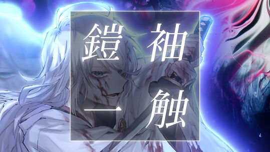 サムネ用1(0-02-33-03).jpg