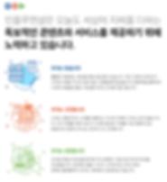 인플루엔셜_회사소개_01.png
