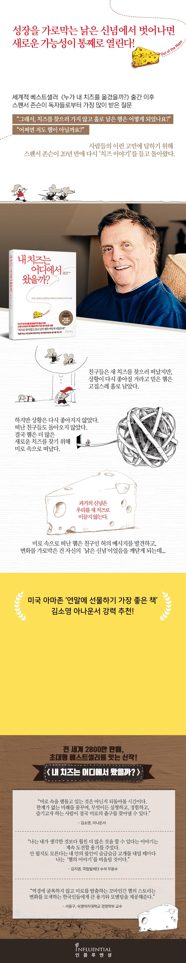 치즈_상세_동영상포함.png