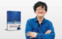 kimmin_news_book.jpg