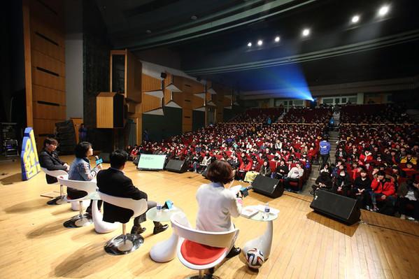 한국건강증진재단 고함 토크콘서트