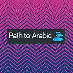 Path to Arabic