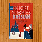 Short Stories in Russian
