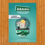 Arabic Short Stories for Beginners