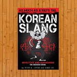 Korean Slang