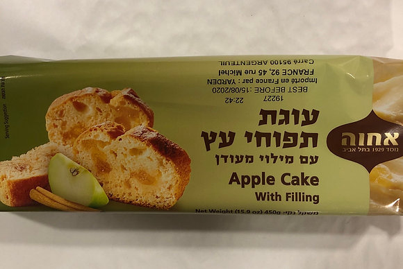 Cake a la pomme