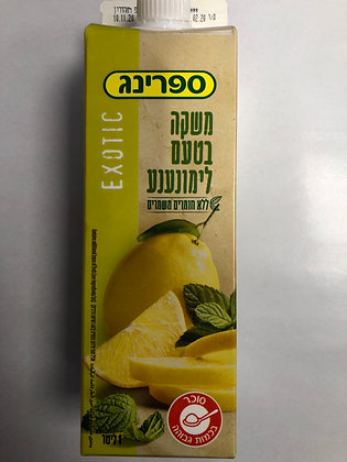 Spring limonade