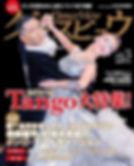 森脇的場雑誌 (1).jpg
