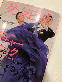 森脇的場雑誌 (6).jpg