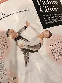 森脇的場雑誌 (5).jpg