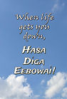 Hasa Diga (Clouds)- Gag Book (Front and