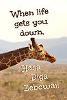 Hasa Diga- Giraffe (Front and Back).jpg