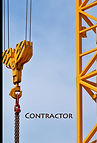 Contractor - Gag Book (Paint Brushes)  (