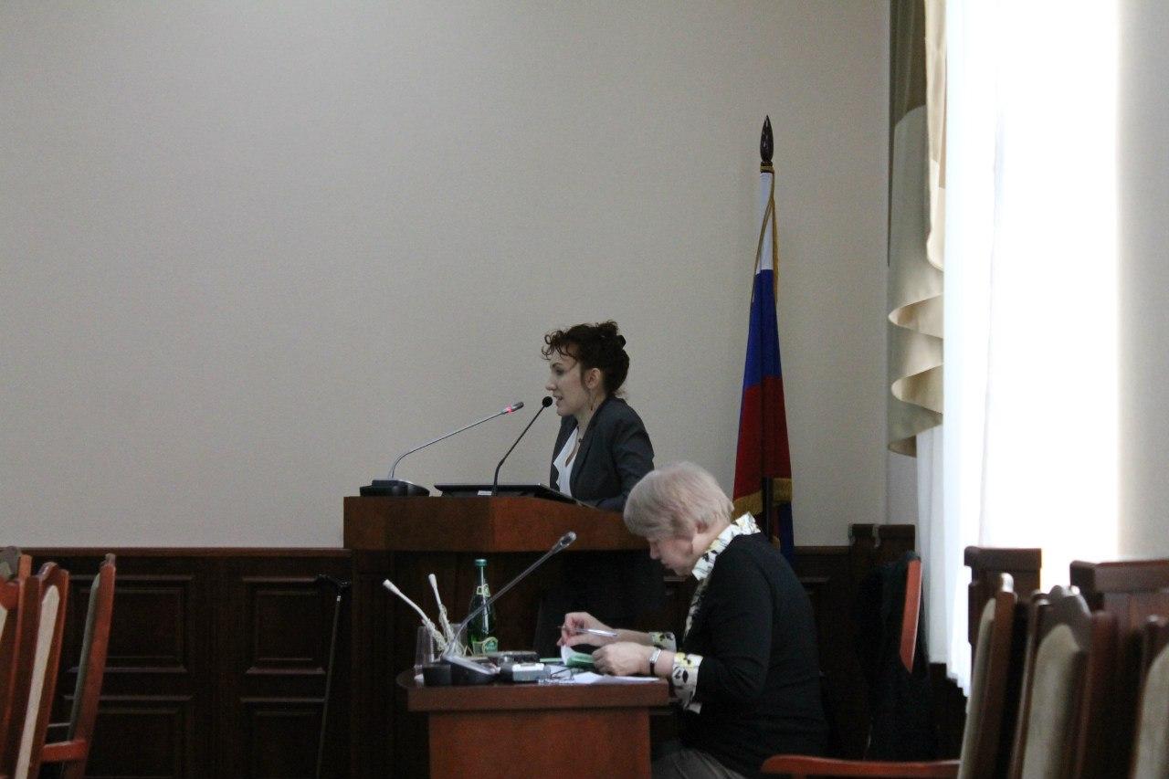 Защита диссертации, Москва, 2015