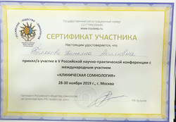 IMG_20191129_194531