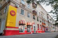 Комплексное оформление фасада Золотая птичка в городе Комсомольск-на-Амуре
