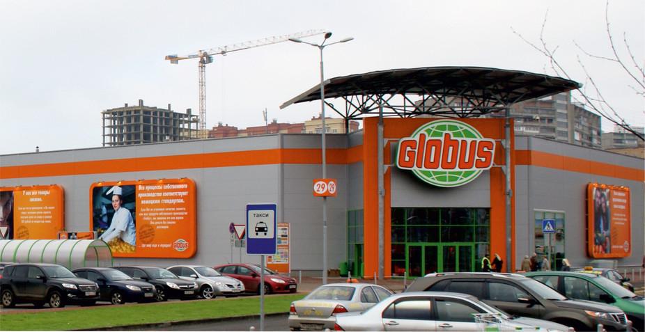 Внешнее оформление гипермаркета Глобус