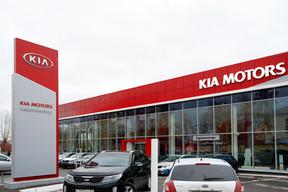 Оформление дилерских центров Kia Motors
