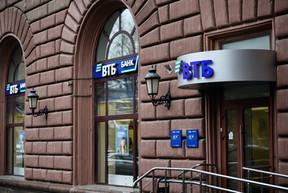 Оформление отделений банка ВТБ