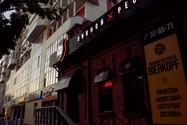 Комплексное оформление ресторана Bier Koph