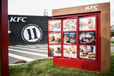 Оформление ресторанов KFC