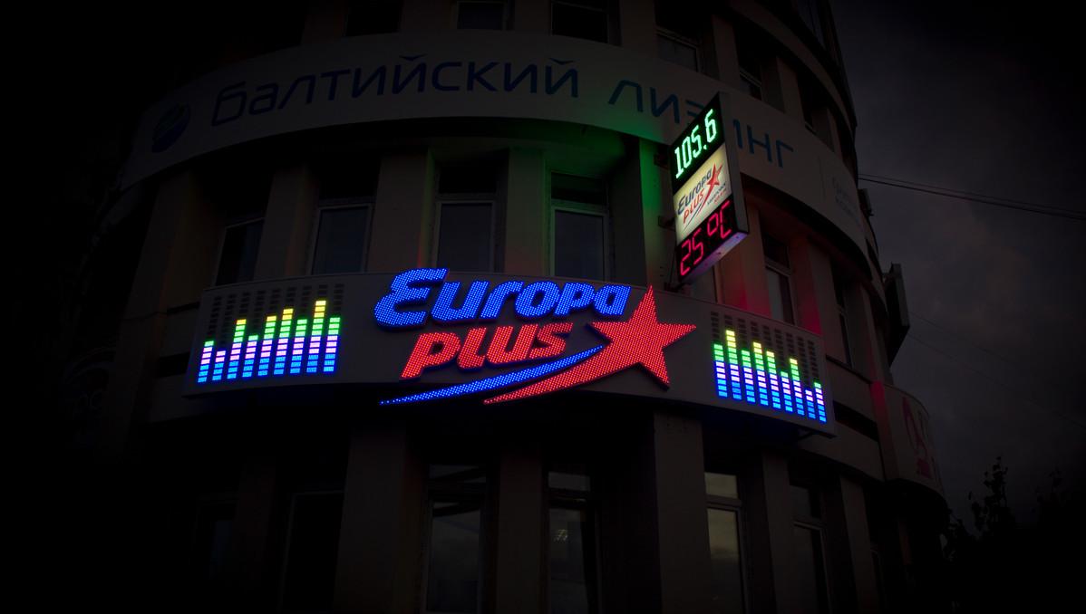 Световая вывеска Европа