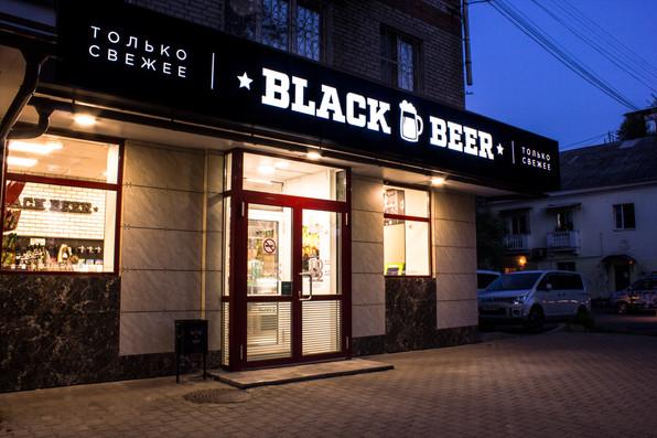 Световая вывеска Black Beer