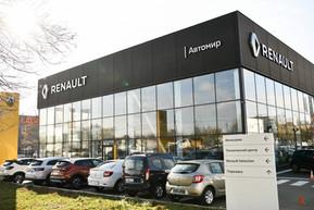 Оформление дилерских центров Renault