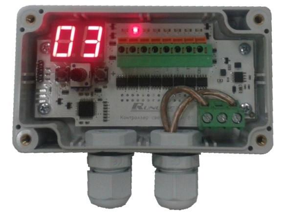 Контроллер кс-810