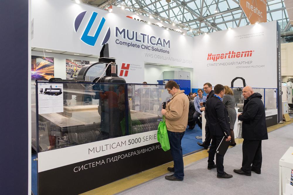 Стенд Multicam