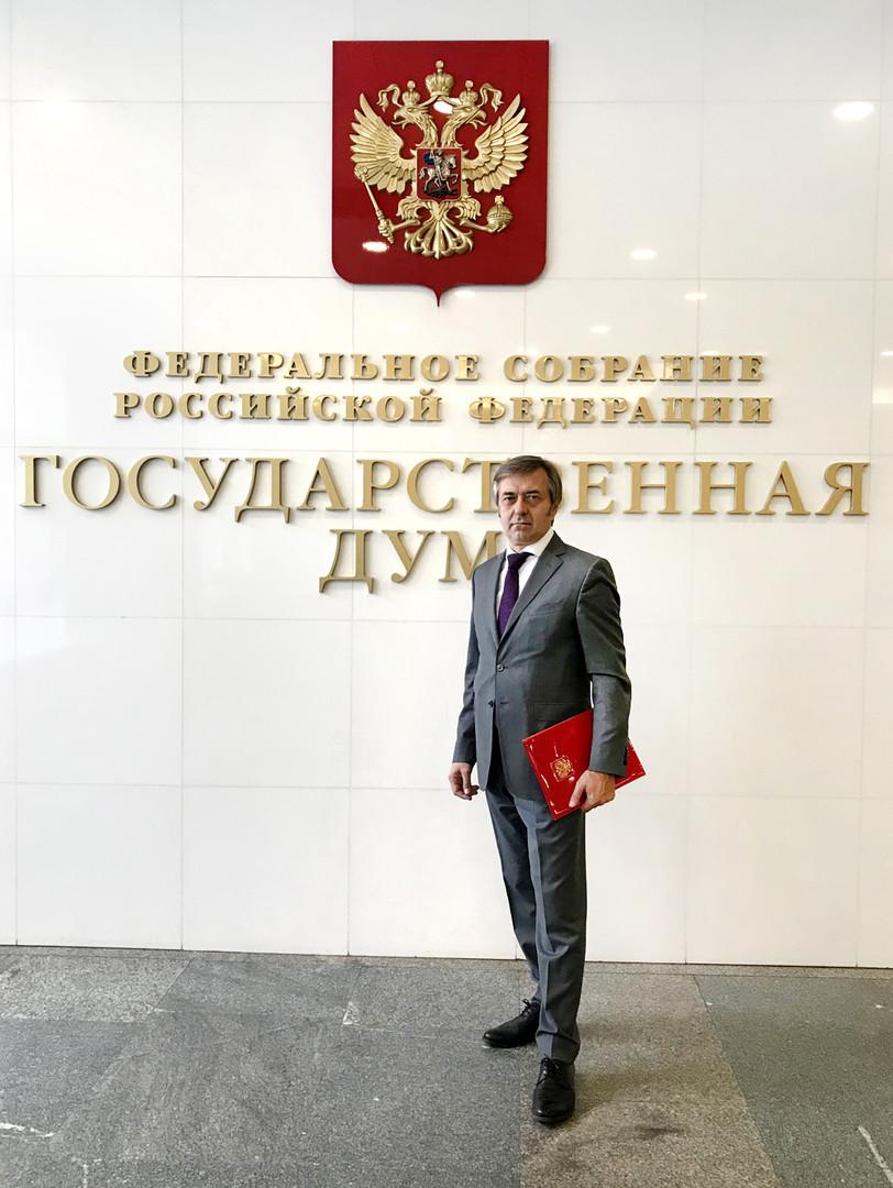 Президент компании Смарт-Т Андрей Николаевич Макачёв на выступлении в ГД РФ