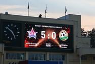 Видеоэкран на домашнем поле футбольной команды СКА Хабаровск