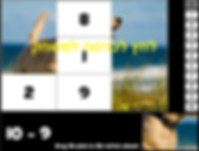 puzzle_hesor_big.png