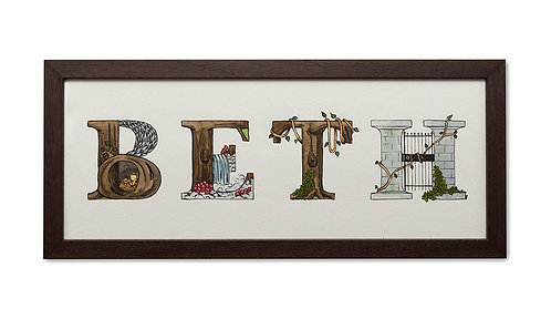 Personalised Name Illustration Print (frame included at additional cost)
