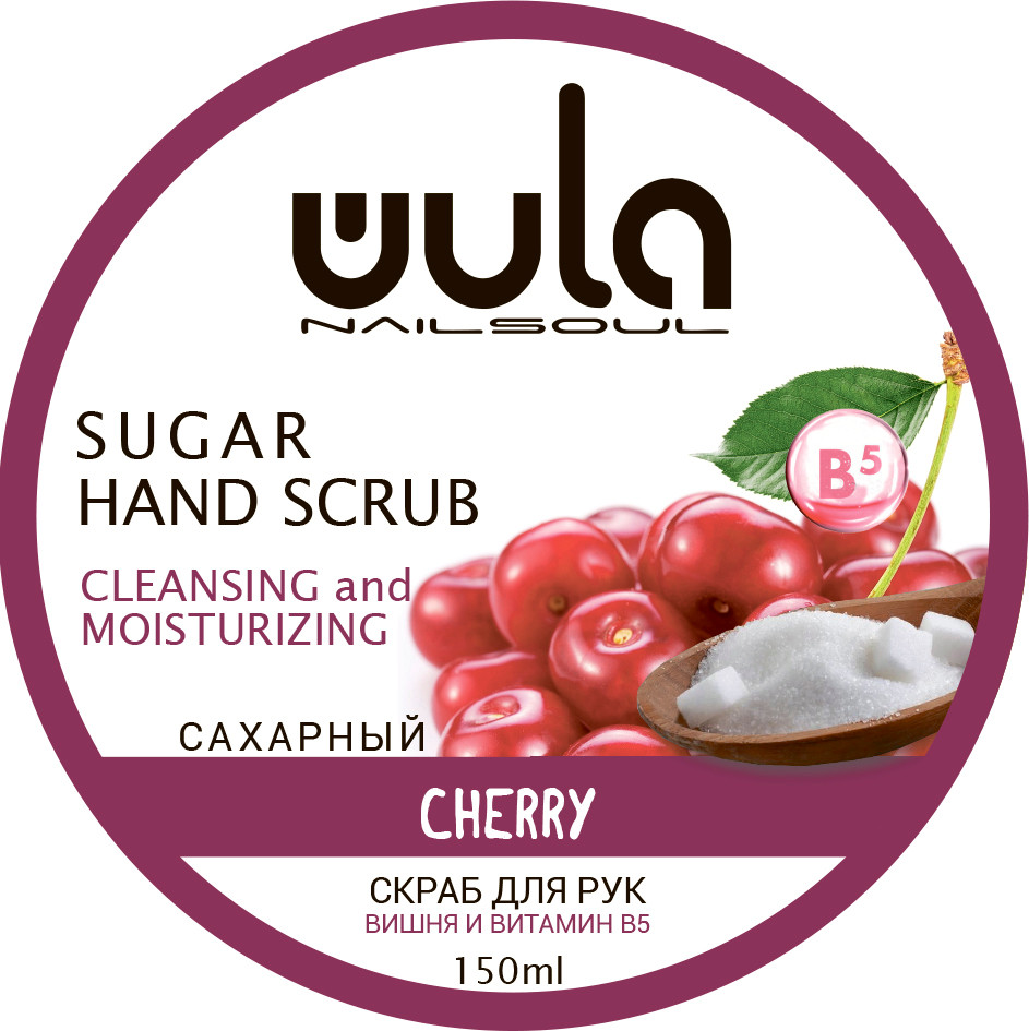 Scrub_circle_Wula_Cherry-1.jpg