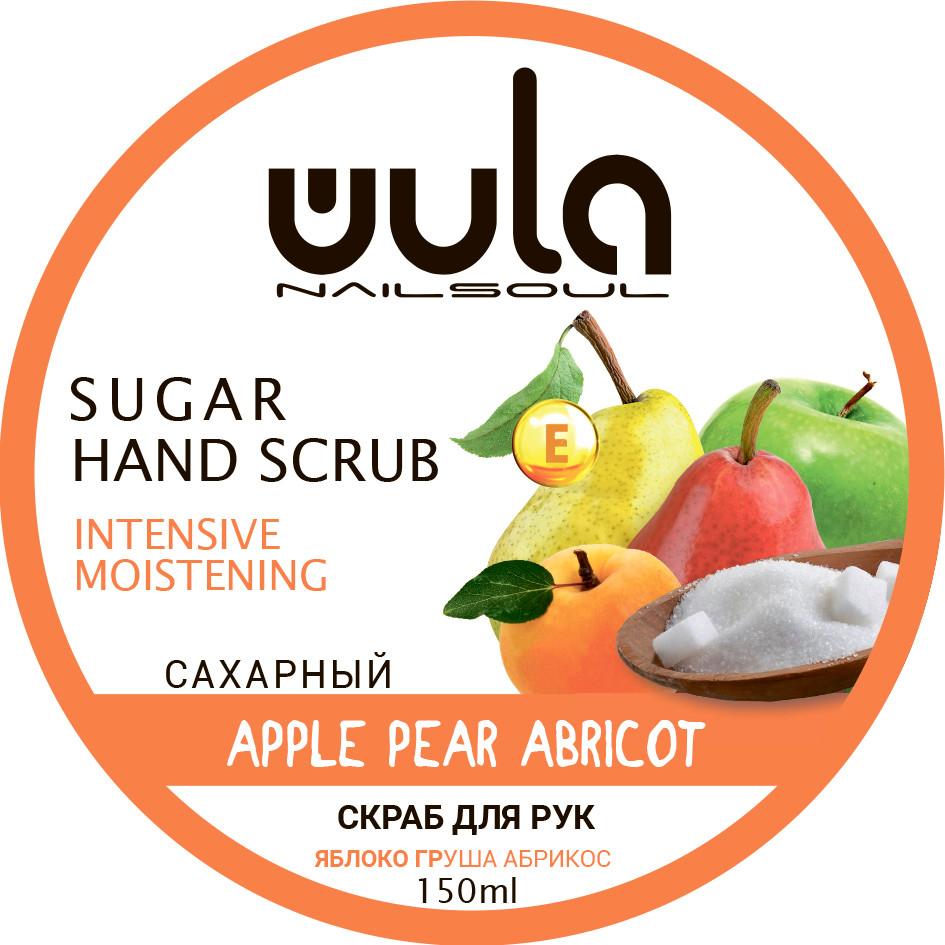 Scrub_circle_Wula_Apple-1.jpg