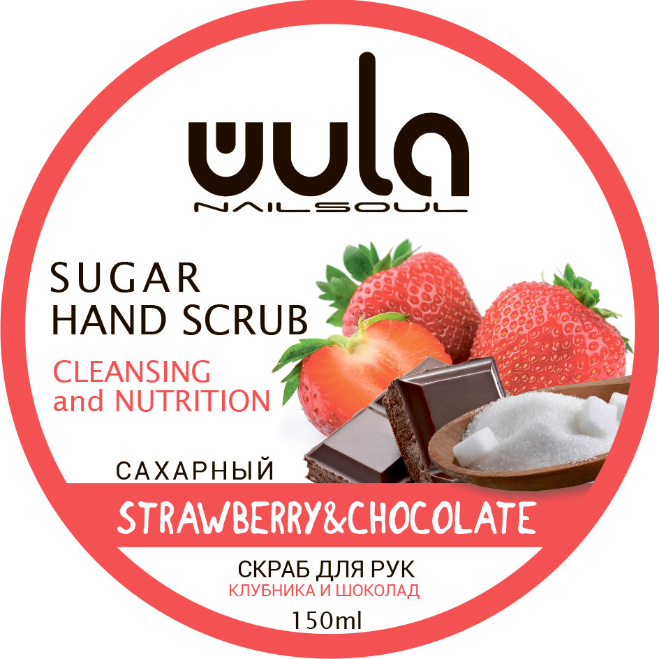 Scrub_circle_Wula_Strawberry-1.jpg