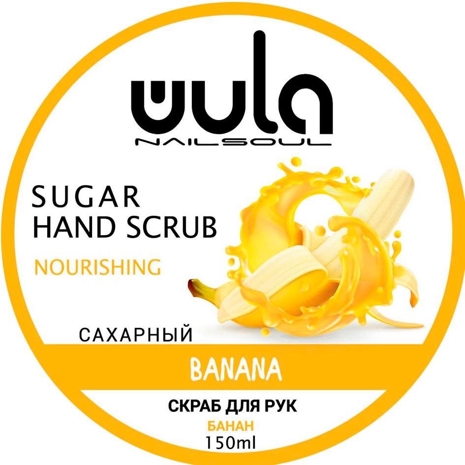 Scrub_circle_Wula_Banana.jpg