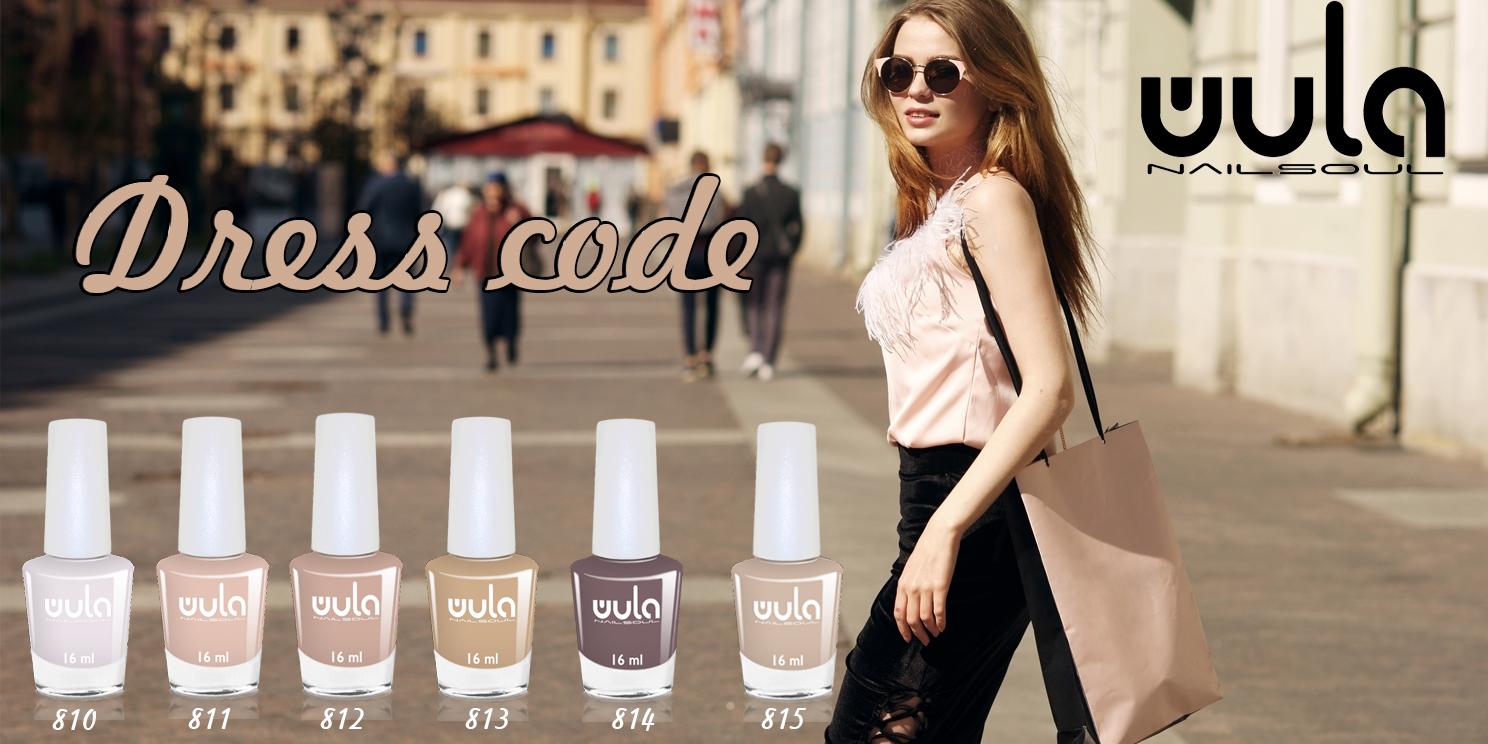 dress code5