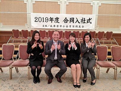 姫路市健康注文住宅フォレスト