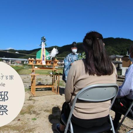 H様邸地鎮祭(*^▽^*)