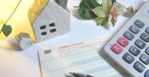 マイホーム購入を成功させる大切な3つのポイント