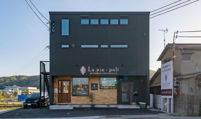 高性能デザイン住宅姫路