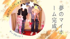 T様お引渡し式(*^▽^*)