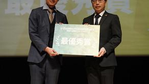 株式会社Shoeber、U-25関西ピッチコンテストにて三冠達成