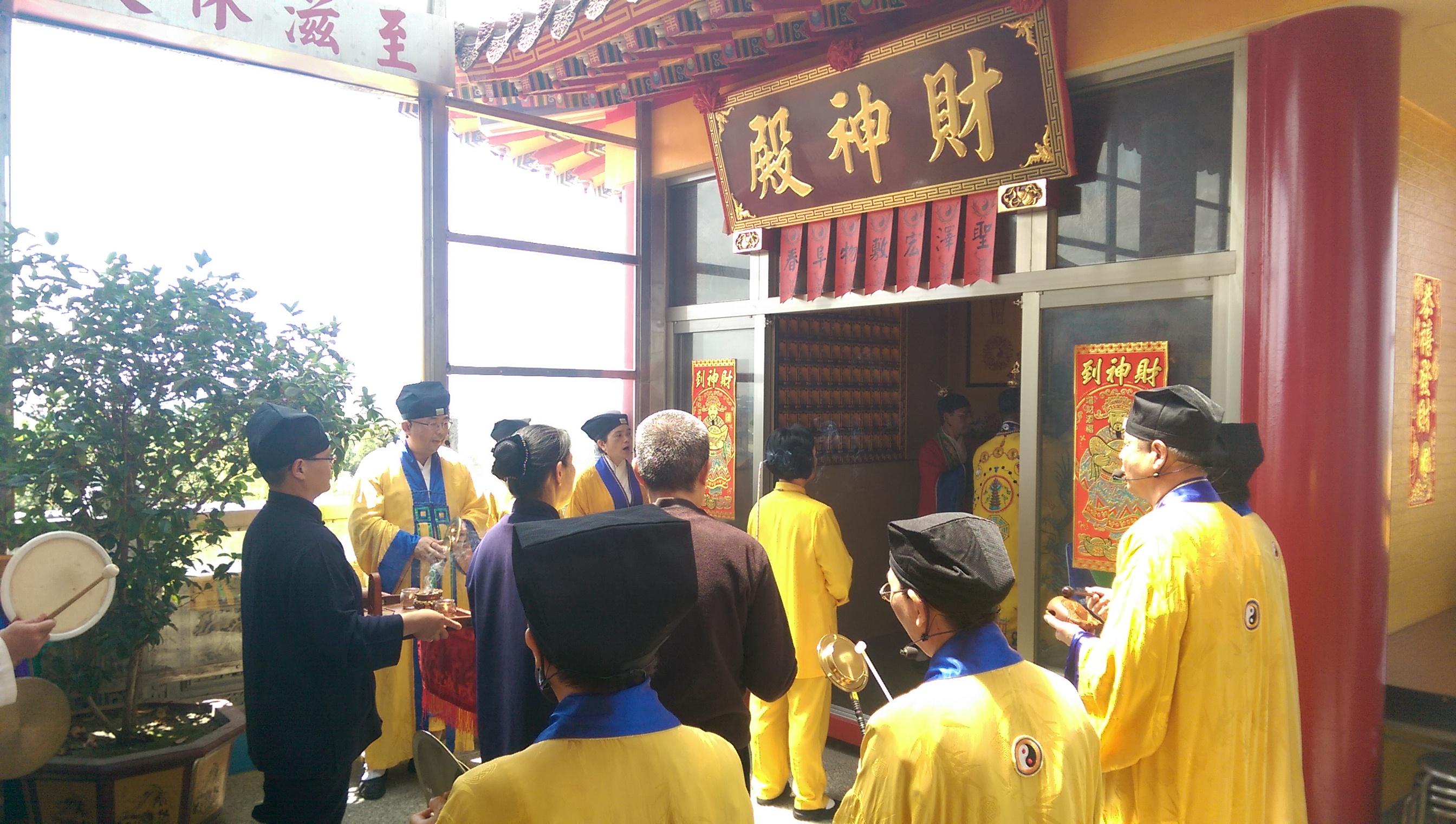 慈天必生宮104春祭法會4913