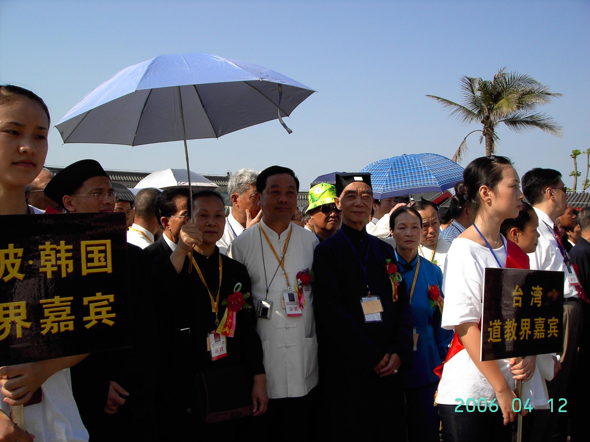慈天必生宮 2006海南島182