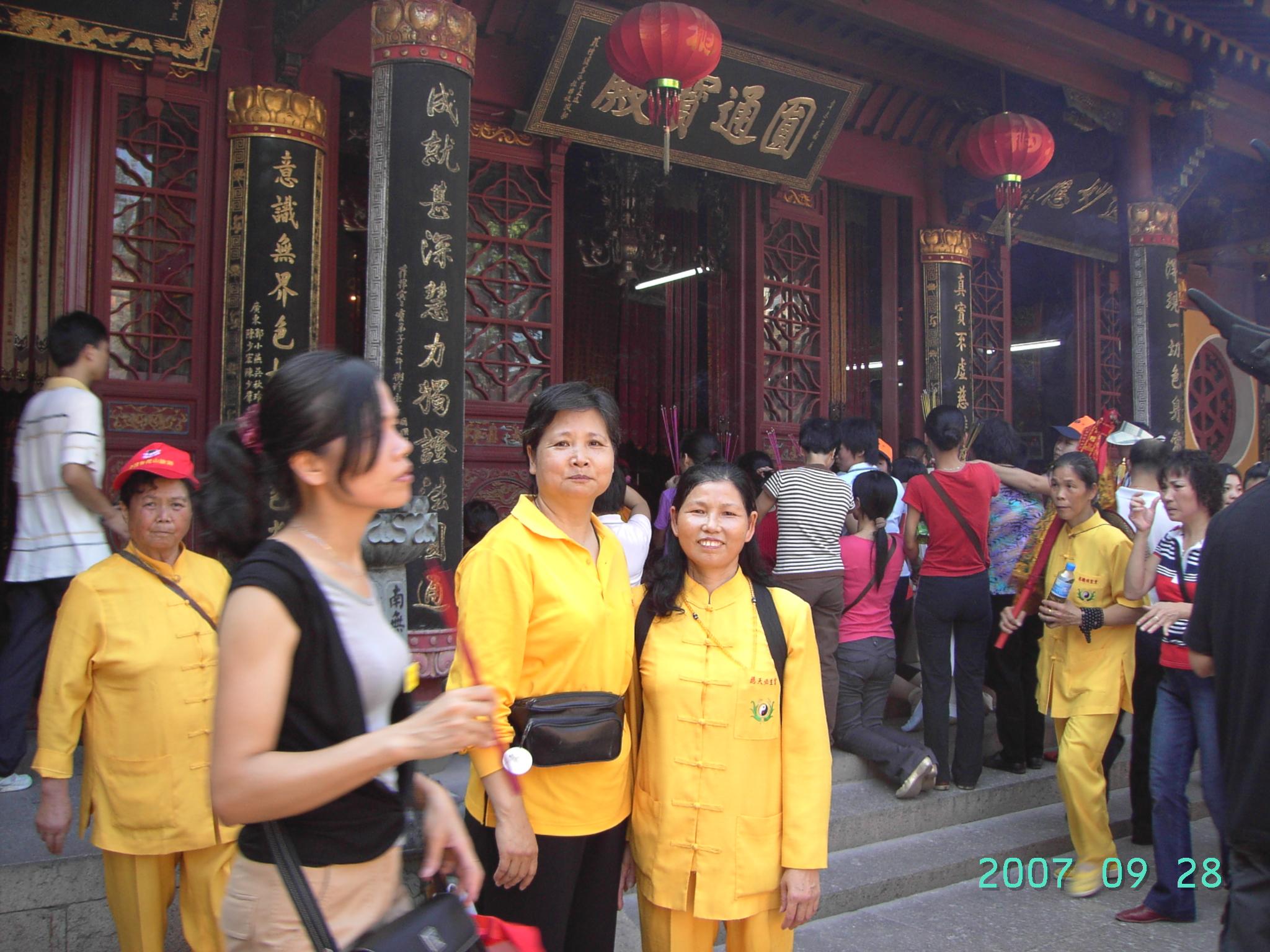 慈天必生宮 2007普陀山071