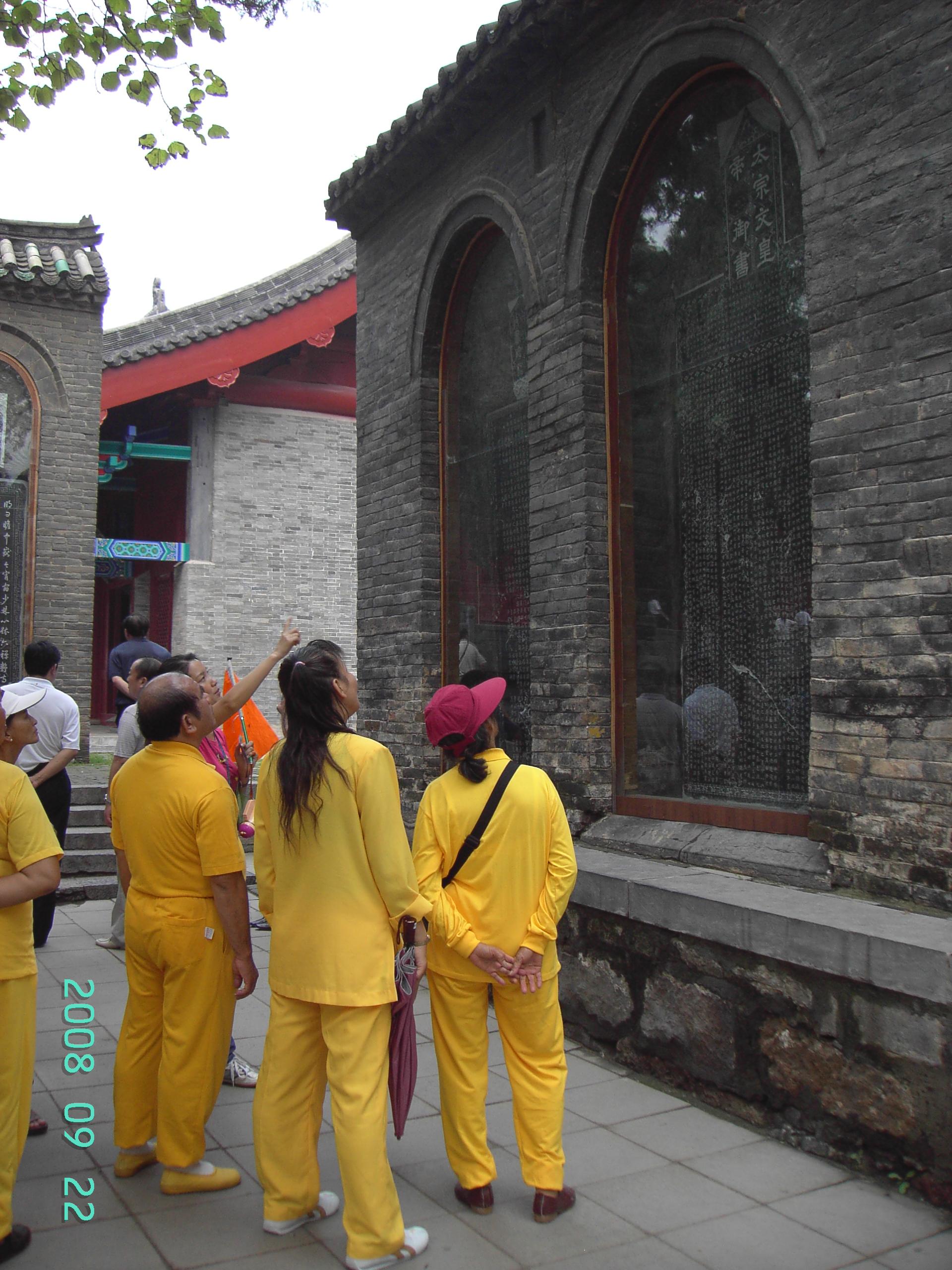 慈天必生宮 2008朝聖之旅061