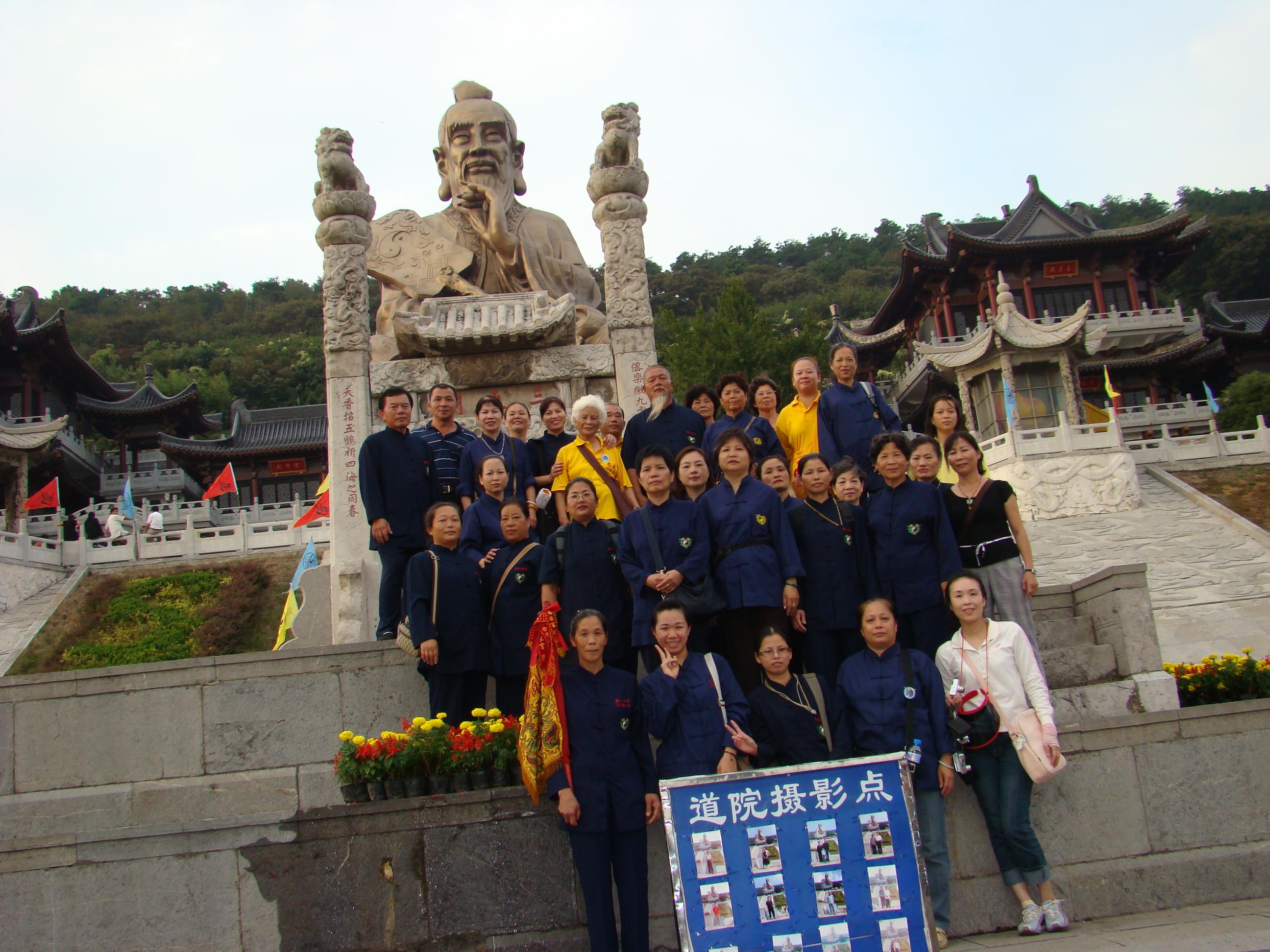 慈天必生宮 2007普陀山0807